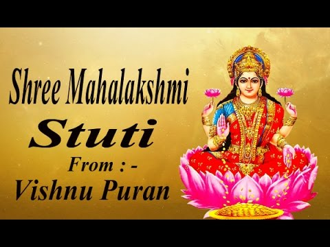 Shree Mahalakshmi Stuti | Vishnu Puran | Shree Laxmi Devi Populaur Devotional Song