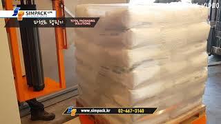 파렛트랩핑기(경희) - 심팩포장기계