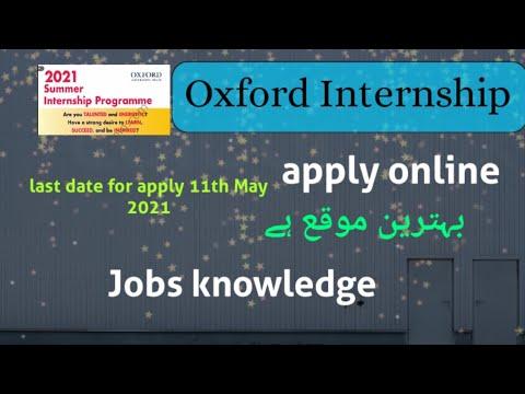Oxford internship program | jobs knowledge