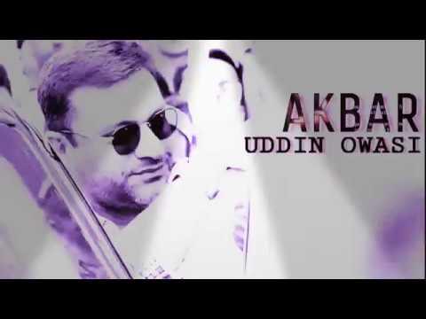 MIM DJ SONG 2018 WITH AKBAR UDDIN OWASI DIALOGUES