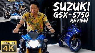 รีวิว-suzuki-gsx-s750-4สูบเรียงนอกกระแส-สเปคโคตรดี-bigbike-review