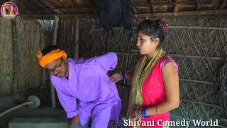 ##Shivani Comedy World## देवर नतीया  || शिवानी सिंह & नन्दु खरवार