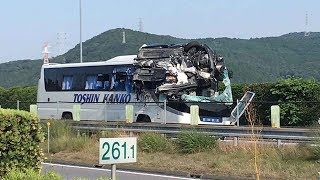 Dramatic Japanese highway accident kills driver, injures 45