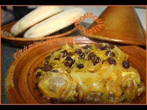 recette-de-tajine-de-poulet,-oignons-et-raisins/moroccan-chicken-tagine,-طجين-الدجاج