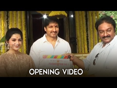 Hero Gopichand's 25th Movie Opening Video | Mehreen | TFPC