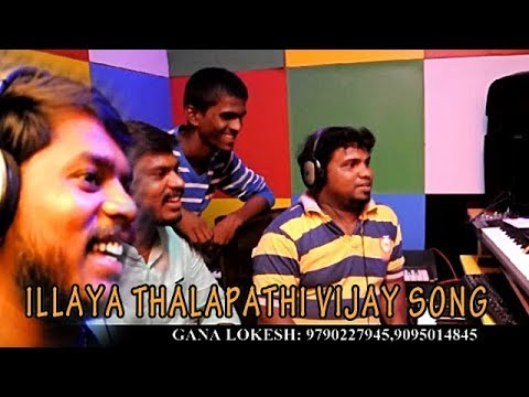 Chennai Gana_GANA LOKESH |  ILLAYA THALAPATHI VIJAY | BIRTHDAY SONG  NEW 2018