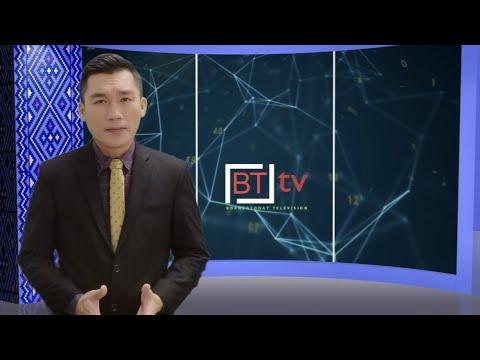 Berita BT tv. Berita Borneo. Lensa Borneo 4th. May 2020 from YouTube · Duration:  11 minutes 58 seconds