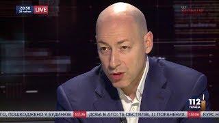 Гордон об антиправительственных митингах в Армении