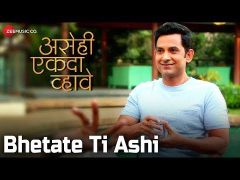 Bhetate Ti Ashi - Asehi Ekada Vhave Marathi Movie Video Song