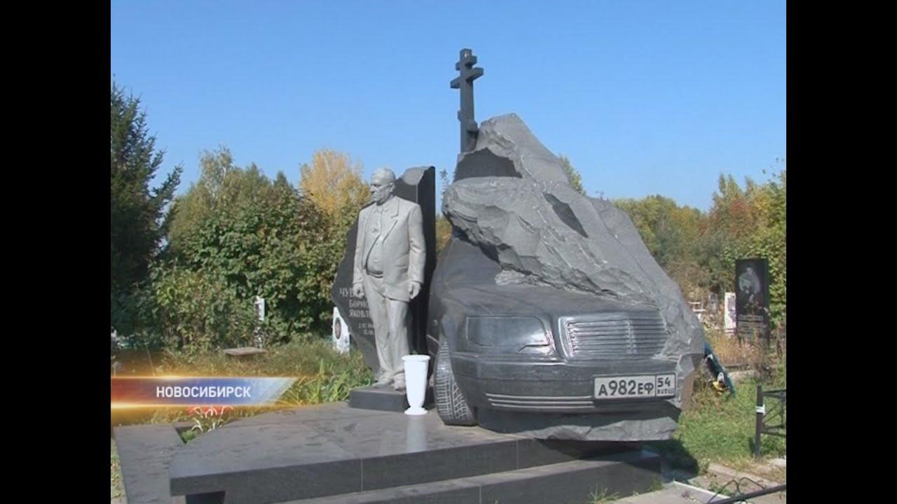 Памятники из гранита в новосибирске ютуб  14 гранитные памятники в москве и подмосковье