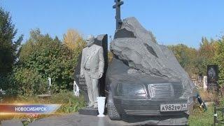 Самые странные надгробия