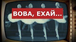 видео Как посетить Кремль