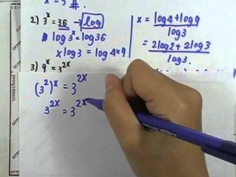 เลขกระทรวง เพิ่มเติม ม.4-6 เล่ม3 : แบบฝึกหัด1.8 ข้อ01