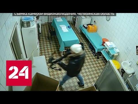 За анализами - с арбалетом: группа молодых людей напала на сотрудников скорой - Россия 24
