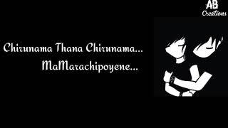 Chirunama Thana Chirunama Song Black screen lyrics 🎶 From Ekkadiki pothav..Chinnavaada ❤️