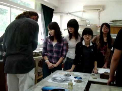 Shenzhen University Art college