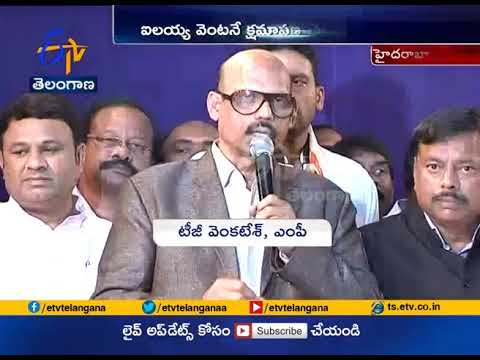 Round table Meeting Held At Hyderabad | Seeking ban on Kancha Ilaiah's book