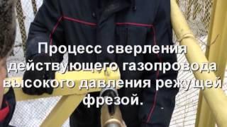 ГазЭнергоСтрой