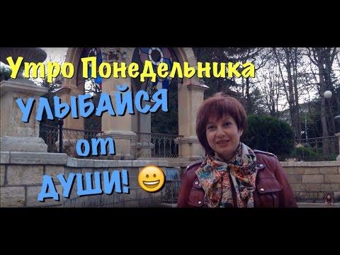 Ведунья Ирина Богданова: РИТУАЛ НА КАЖДЫЙ ЛУННЫЙ ДЕНЬ.