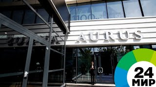 В Москве открылся первый шоурум автомобилей Aurus