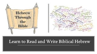 Learn to Read and Write Biblical Hebrew (Free Online Course)