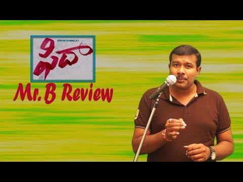 Fidaa Review | Fida Telugu Movie | Varun Tej | Sai Pallavi | Sekhar Kammula | Mr. B