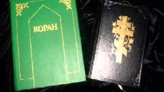 видео Институт истории культур «УНИК»