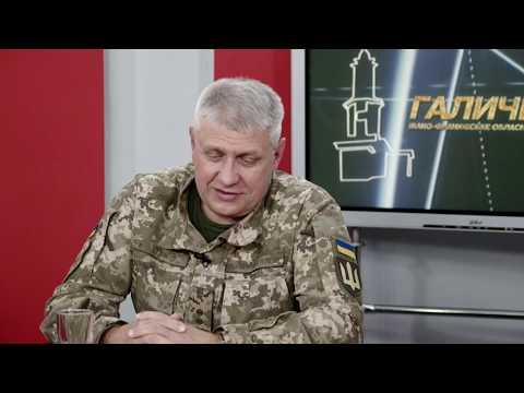 Актуальне інтерв'ю. Про особливості служби і новації соціального захисту військовослужбовців
