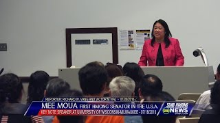SUAB HMONG NEWS:  Mee Moua speaks at University of Wisconsin - Milwaukee 07/18/2016