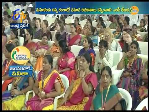Women Empowerment Important to Society | MP Butta Renuka