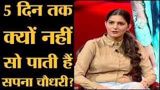 इस वजह से Sapna से डरते हैं लड़के।Sapna Chaudhary Interview। Aakhya Ka Yo Kajal | The Lallantop