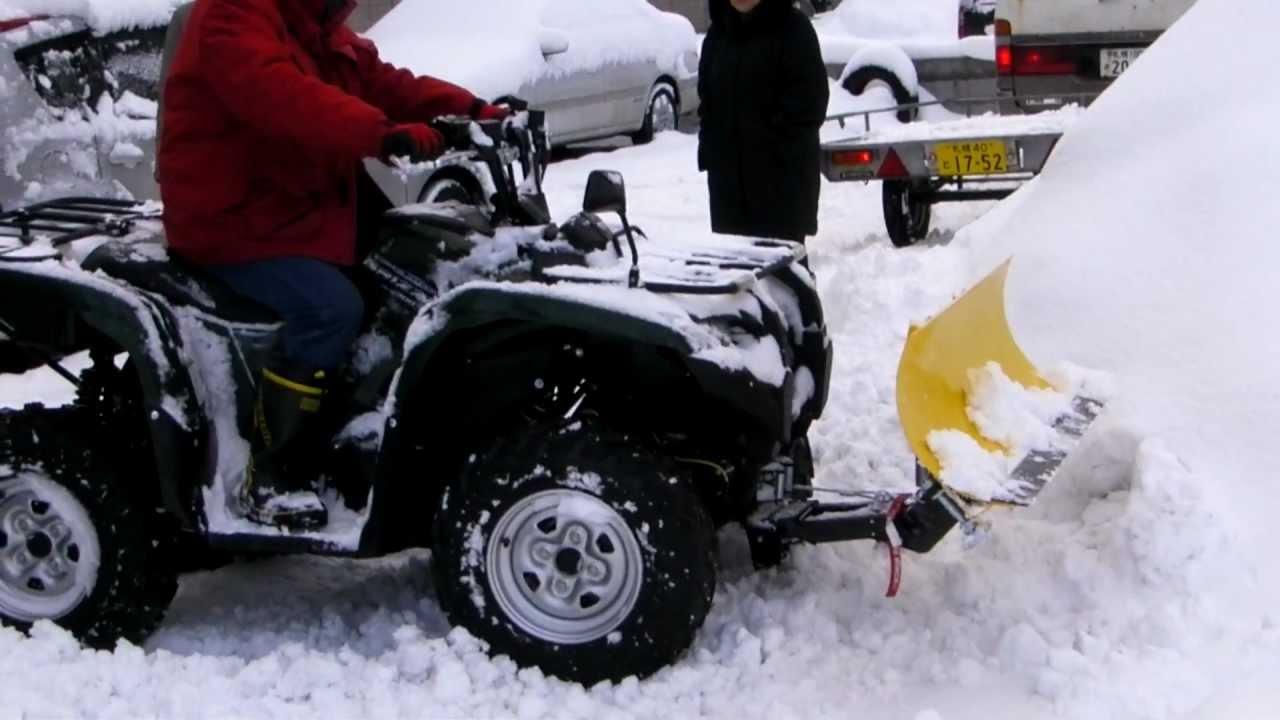Atv Moose Rm4 Snow Plow Grizzly スノープラウ 排土板 除雪機 バギー Youtube