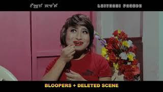 YAOSHANG PARODY BLOOPERS + DELETED SCENE