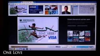 как оплатить покупку на Алиэкспресс картой VISA(, 2014-01-22T19:07:28.000Z)