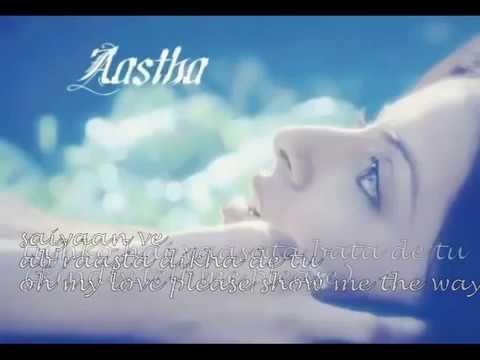Iss Pyaar Ko Kya Naam Doon Ek Baar Phir Song Lyrics & English Subtitles
