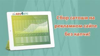 #1 - Рекламный ролик для сайта DRIVE2.KG
