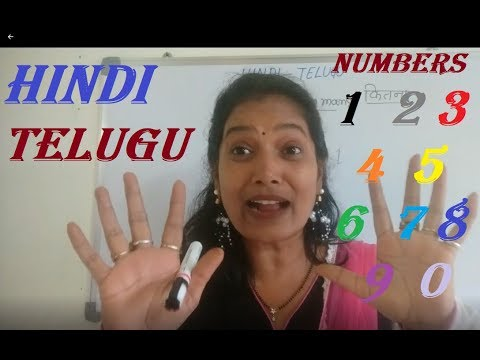 Repeat HINDI-TELUGU NUMBERS 123 by Dr  Deepa Gupta - You2Repeat
