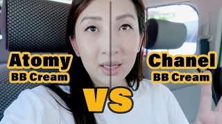 Atomy BB Cream vs Chanel CC Cream | WHICH IS BETTER???