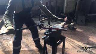 Ручная художественная ковка в цехе горячей ковки(В этом видео кузнец вручную готовит элемент ножки скамейки из 30 мм цельнометаллического прута. Художестве..., 2016-05-30T12:52:53.000Z)