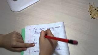 Смотреть видео что делает кто какой составить предложение по схе 2 класс