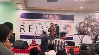 বাবা বান্ডারী | Baba Bhandari | IOM Re-Treat 2020| Hossain  Ahammod Masum
