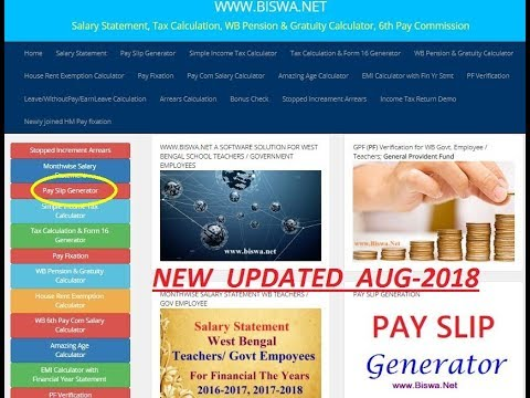 Repeat HOW TO DOWNLOAD PAYSLIP || UPDATED || west bengal