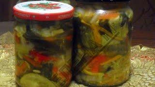 Салат из огурцов с болгарским перцем. Заготовки на зиму