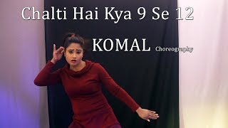 Chalti Hai Kya 9 Se 12 Dance Choreography | Komal Nagpuri Video Songs | Learn Bollywood Dance Steps