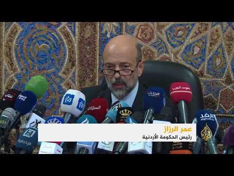 الحكومة الأردنية الجديدة تسحب قانون ضريبة الدخل  - نشر قبل 3 ساعة