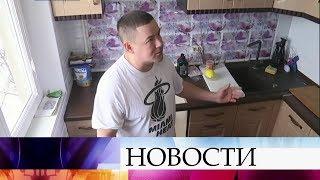 В Магнитогорске ключи от новой квартиры получил отец спасенного из-под завалов Вани Фокина.