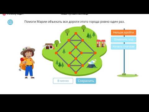 Международная олимпиада по математике Bricsmath от Учи.ру. Разбор задач пробного тура