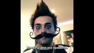 Скачать русские субтитры I Don T Care