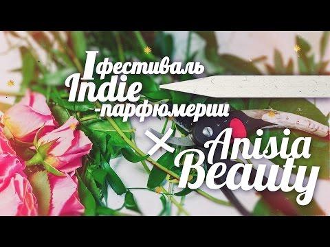 Анна Втюрина (PerfumeStory)   Обзор аромата Розовый сад после дождя   Anisia Beauty