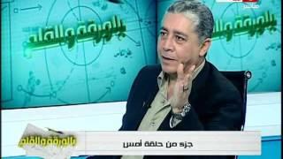 الورقة والقلم | الكابتن محمد عمر يفسر اسباب تراجع نتائج نادى الاتحاد السكندرى